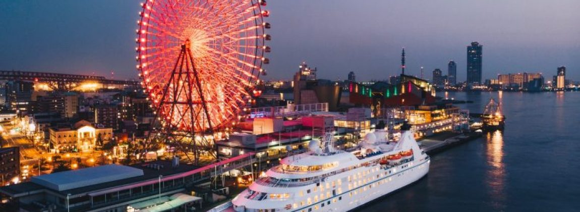 The Best Way For You To Cruise From California To Japan